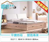 《固的家具GOOD》125-04-ADC 盧卡斯6尺圍邊收納床底【雙北市含搬運組裝】