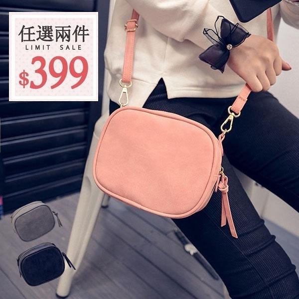 側背包-韓系磨砂質感簡約設計方形肩背包 側背包 斜背包 【AN SHOP】