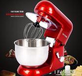 頂廚打蛋器電動家用台式全自動打奶油機商用多功能和面機廚師機·Ifashion IGO