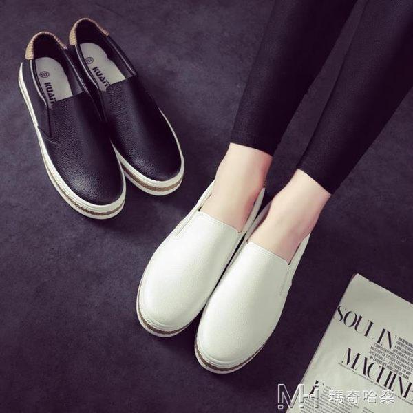 女生懶人鞋   百搭一腳蹬韓版學生懶人小白帆布鞋超火的女鞋潮   ciyo黛雅