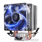 超頻三紅海mini CPU散熱器1155電腦CPU風扇AMD775 1150台式機銅管 韓語空間