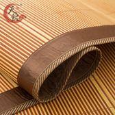 (中秋大放價)竹席天懿涼席1.2米雙面1.8折疊1.1竹席子1.4定制1.3/1.5/1.6/2m床