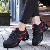 運動鞋 運動女鞋跑步鞋女休閒鞋防滑軟底旅遊鞋氣墊增高鞋 百分百