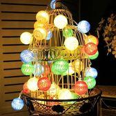雙十一返場促銷裝飾燈韓式彩色線球led燈彩燈燈串燈閃燈棉線球彩燈婚慶裝飾LED燈