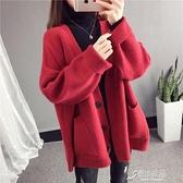 針織外套 網紅款毛衣女開衫外套秋裝2020新款很仙的針織衫上衣寬鬆慵懶風厚 原本良品