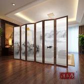 訂製屏風隔斷簡約現代裝飾中式客廳臥室辦公室酒店實木移動折疊清承居  YTL