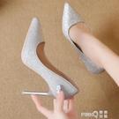 高跟鞋2020新款網紅法式少女百搭單鞋女尖頭細跟銀色小清新不磨腳 (pinkq 時尚女裝)