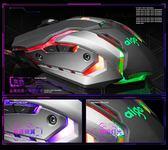 滑鼠 愛國者Q60機械滑鼠 辦公家用電腦筆記本台式lol絕地求生cf網咖光電輔助USB 年尾牙提前購
