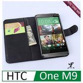 HTC One M9 可立式優質皮套
