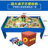 高檔益智木制積木火車軌道桌 電動托馬斯玩具 帶收納凳 94軌道