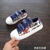 童鞋男童帆布鞋女童魔術貼布鞋兒童休閒板鞋學生運動鞋春秋款