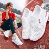 2019春夏季韓版新款鏤空小白鞋內增高百搭休閒運動鞋透氣單鞋女鞋『小淇嚴選』
