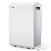 百奧除濕機家用小型室內吸濕器地下室抽濕機大功率亁燥機YDA-826E ATF 電壓:220v 夏季狂歡