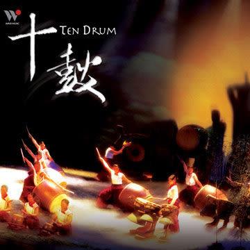 十鼓 CD附DVD(購潮8)
