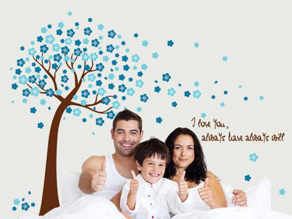 壁貼藍色桃花樹 DIY創意牆貼壁貼 《YV3494》HappyLife