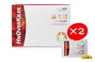 【藻久甘錠】60顆/盒X2盒(組合價)