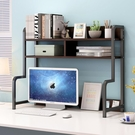 書桌置物架桌上書架簡易學生用宿舍桌面多層簡約鐵藝電腦桌收納架 ATF 夏季新品
