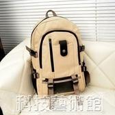 後背包 男士後背包包旅行李大容量休閒男土用青年帆布裝衣服的旅遊後背包 交換禮物