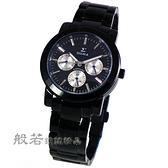 SIGMA 極品風格時尚腕錶-黑x銀