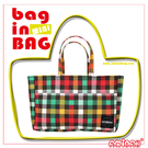 隨身系列 紅綠格子紋  輕便小物 ~ 袋中袋 / 包中包 AMINAH~【am-0135】