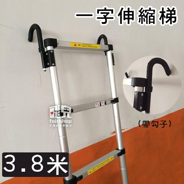 【妃凡】使用更方便! 3.8米 一字伸縮梯 帶勾子 粗管 加厚 鋁合金 家用 五金 竹節梯 高載重 203