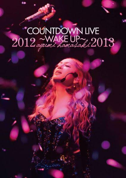 濱崎步 2012 - 2013跨年演唱會 DVD WAKE UP (音樂影片購)