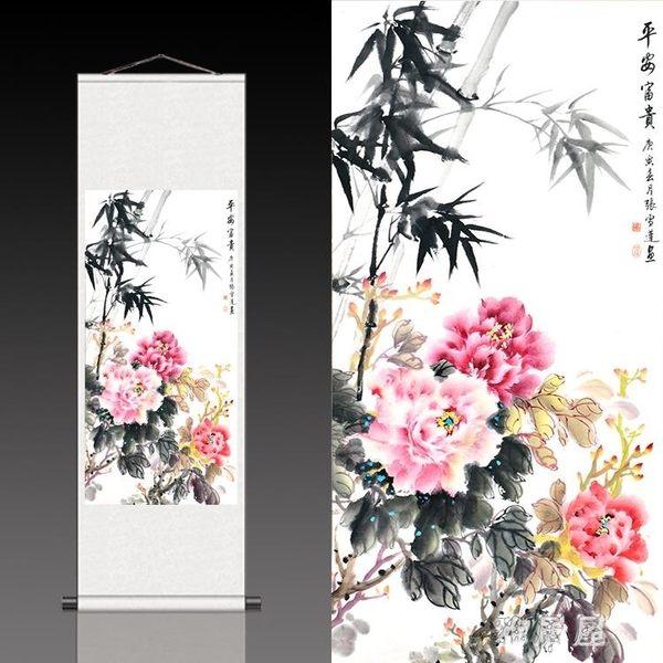 平安富貴圖花鳥畫牡丹圖絲綢畫卷軸掛畫客廳裝飾國畫水墨畫已裝裱HT7666