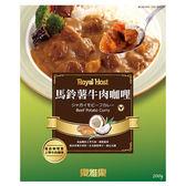 樂雅樂馬鈴薯牛肉咖哩200G【愛買】