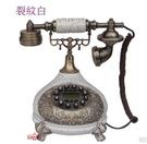 幸福居*麗盛美式複古歐式仿古電話擺件古董電話創意家居工藝擺設TL0217(單電話)
