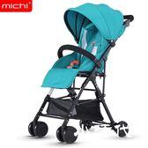 嬰兒手推車-超輕便攜折疊高景觀傘車 外出 YEC