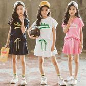 運動服女童時尚套裝2019夏季裝新款中大童短袖洋氣時髦女孩裙褲運動套裝