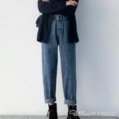老爹牛仔褲女寬鬆秋冬新款高腰顯瘦百搭泫雅錐形蘿蔔直筒褲子 阿卡娜