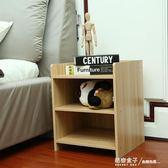 床頭柜簡約現代臥室經濟型宿舍簡易收納儲物柜床頭柜igo 秘密盒子