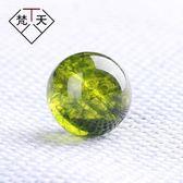 DIY水晶材料 爆花綠水晶珠子diy半成品串珠散珠批 發手工材料手鏈手串飾品配件 米蘭shoe