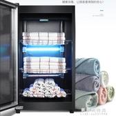 毛巾消毒櫃美容院家用小型紫外線內衣拖商用鞋足浴理發店保潔【果果新品】