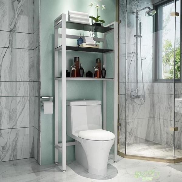 馬桶置物架衛生間洗手間陽台多層架浴室滾筒洗衣機置物落地儲物架 【降價兩天】