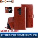 【默肯國際】IN7瘋馬紋 Nokia 8.1 (6.18吋) 錢包式 磁扣側掀PU皮套 吊飾孔 手機皮套保護殼