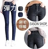 EASON SHOP(GW8911)實拍彈力包臀磨白刷毛加絨加厚收腰牛仔褲休閒褲小腳褲鉛筆褲窄管褲貼直筒腿褲黑