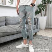 夏季破洞九分牛仔褲男士修身型韓版小腳9分褲港風寬鬆乞丐褲子男