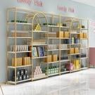 隔斷置物架多層收納架客廳展示架落地書架書柜簡約現代靠墻儲物架【頁面價格是訂金價格】