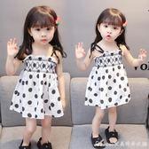 女寶寶夏天裙子1一2-3歲韓版潮時尚4女孩5休閒女童洋氣吊帶洋裝艾美時尚衣櫥