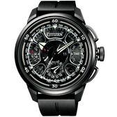 【全台限70只】CITIZEN 星辰 Eco-Drive 時光起源光動能衛星對時鈦金屬腕錶 CC7005-16F 熱賣中!