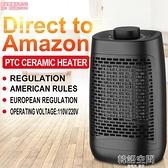 【24h現貨】取暖器家用浴室速熱電暖氣片立式冷暖兩用風扇電熱暖風機
