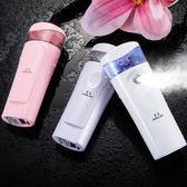 保濕器 納米噴霧補水儀便攜冷機美容儀臉面部神器 GB2016『愛尚生活館』