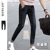 中腰顯瘦復古刷色男生牛仔褲 牛仔長褲 休閒長褲 休閒褲 男【SG-K8801】『可樂思』