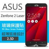 【00093】 [ASUS Zenfone 2 Laser 5吋/ 5.5吋] 9H鋼化玻璃保護貼 弧邊透明設計 0.26mm 2.5D