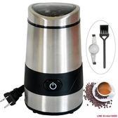 咖啡機家用電動磨咖啡豆機磨豆機美式咖啡磨粉機研磨機咖啡機 110V MKS摩可美家
