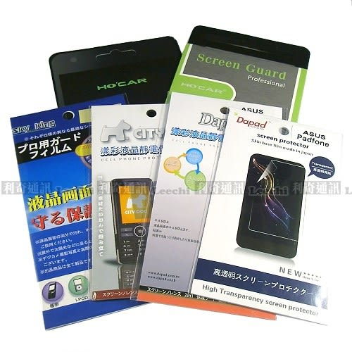 亮面高透保護貼 Apple iPhone 4, iPhone 4S [雙面]