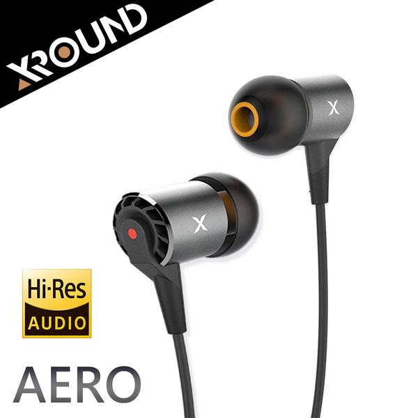 台灣品牌XROUND AERO 高解析入耳式耳機