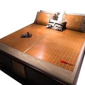 南極人竹席涼席1.8m床1.5草席子家用單人1.2米雙面可摺疊冰絲席子 【端午節特惠】
